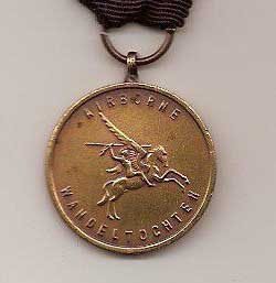 [commemorative march medal]